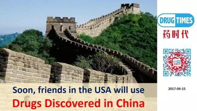 中国生物制药强势崛起 乘风破浪正当时!