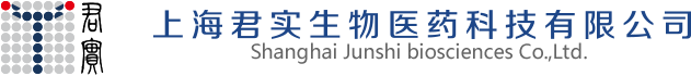 PD-1/PD-L1 抗癌药物在中国临床试验最新总结!部分临床试验招募中!(2016-02-28)