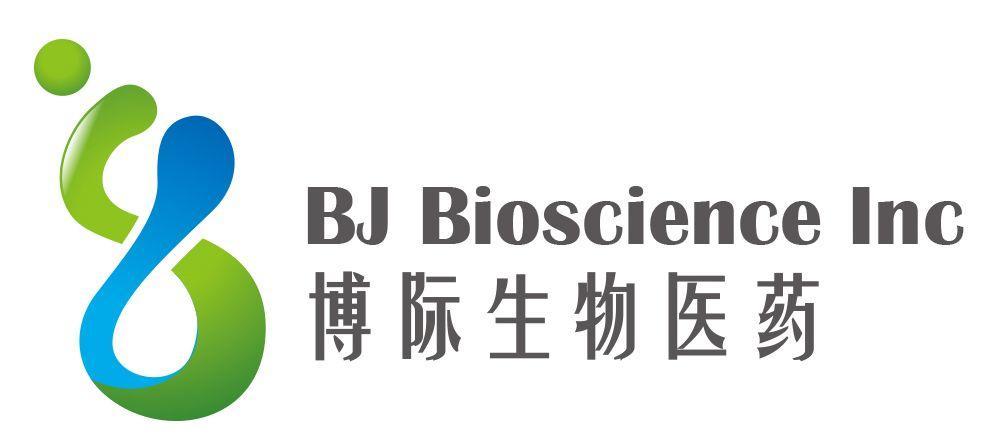 喜报|博际生物医药全球首个肿瘤靶向性IL-15融合蛋白获美国FDA批准进入临床试验