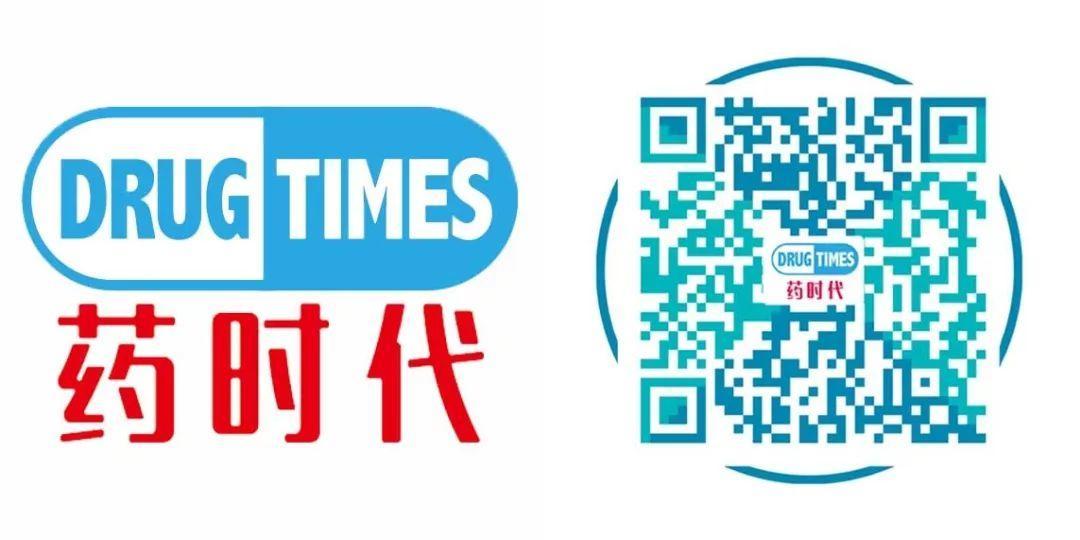 重磅 | 阿斯利康中国与绿叶制药宣布战略合作 深耕心血管领域践行中国承诺