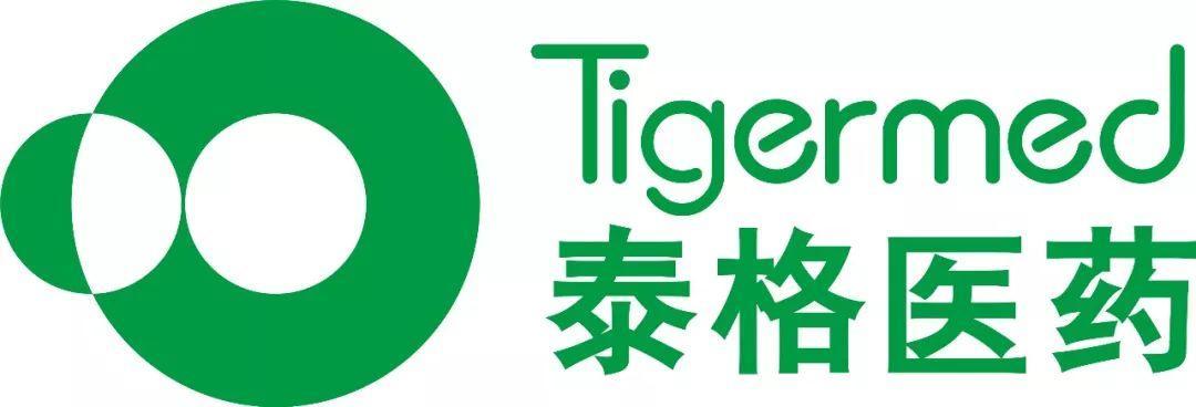 海和生物分别与上海药物所、泰格医药、君实生物、思路迪医药、九洲药业达成战略合作协议
