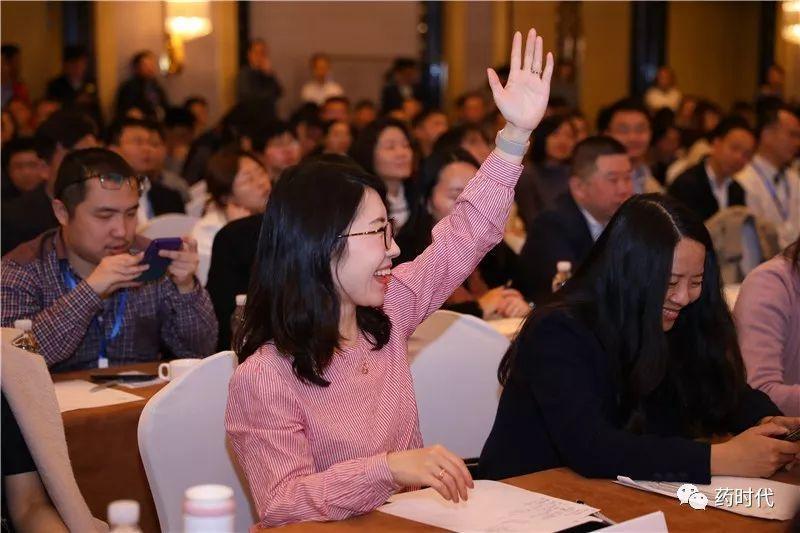 新靶点 新技术 新机遇 助力新跨越!—— 2019中国抗癌药高峰论坛(第二轮通知)