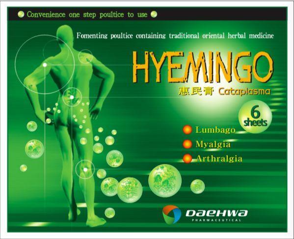 迦瑞生物和大化制药合作研发的HYEMINGO凝胶贴剂在香港递交注册申请