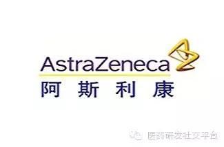 【圣诞礼物!】 痛风新药!美国FDA批准阿斯利康的 Zurampic(LESINURAD)