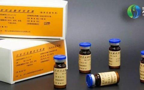 海和生物希明替康LP-201神经内分泌癌II期临床试验近日完成首例受试者给药
