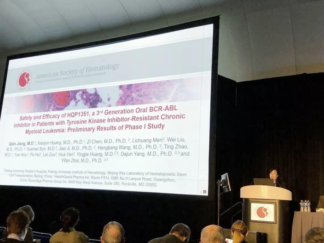 直击2018ASH现场,亚盛医药公布抗格列卫耐药原创新药HQP1351临床数据