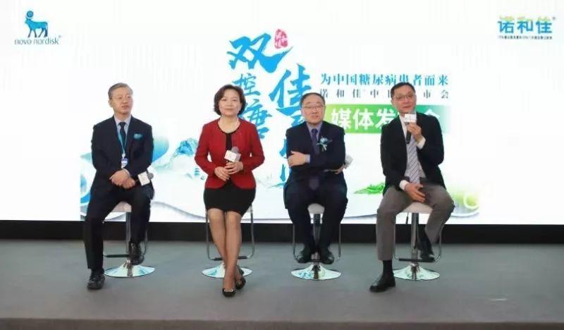 全球首个双胰岛素诺和佳®中国上市,为中国糖尿病患者而来——开启胰岛素个体化治疗和全面血糖控制新时代