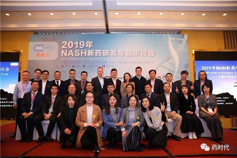 新靶点 新技术 新机遇 助力新跨越!—— 2019中国抗癌药高峰论坛(第三轮通知)