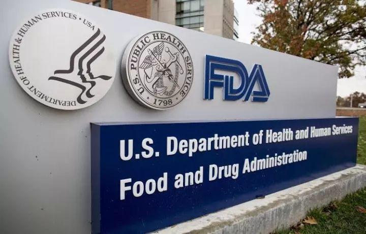 """FDA亮剑,整治阿尔茨海默症""""神药""""!"""