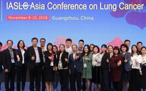 亚盛医药原创双靶点 Bcl-2/Bcl-xL 抑制剂APG-1252临床新数据亮相2018年亚洲肺癌大会(ACLC)