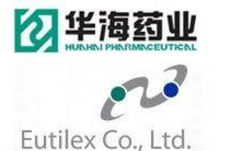 祝贺华海!精准布局 参股公司韩国Eutilex成功上市!