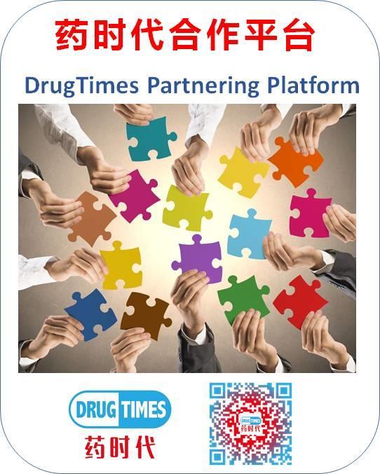 默沙东暂停两个Keytruda组合药物三期临床试验的患者招募