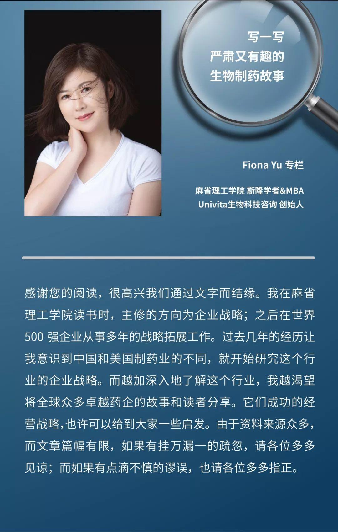 Fiona Yu专栏 | 默沙东(MSD)能凭K药乘风破浪,霸王再起吗?