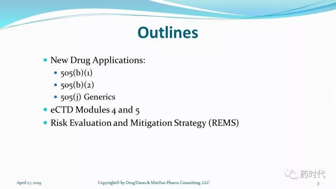 FDA药品法规网络课 | Session 3将于9月17日开课