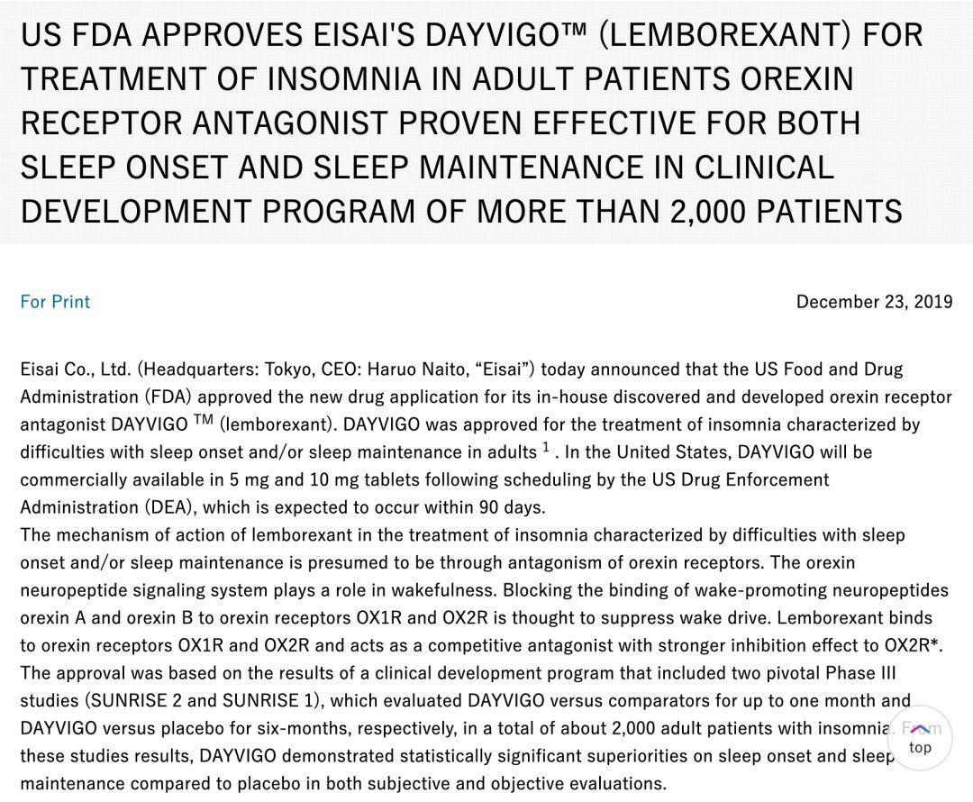 失眠症患者的福音!卫材食欲素抑制剂Lemborexant喜获FDA批准
