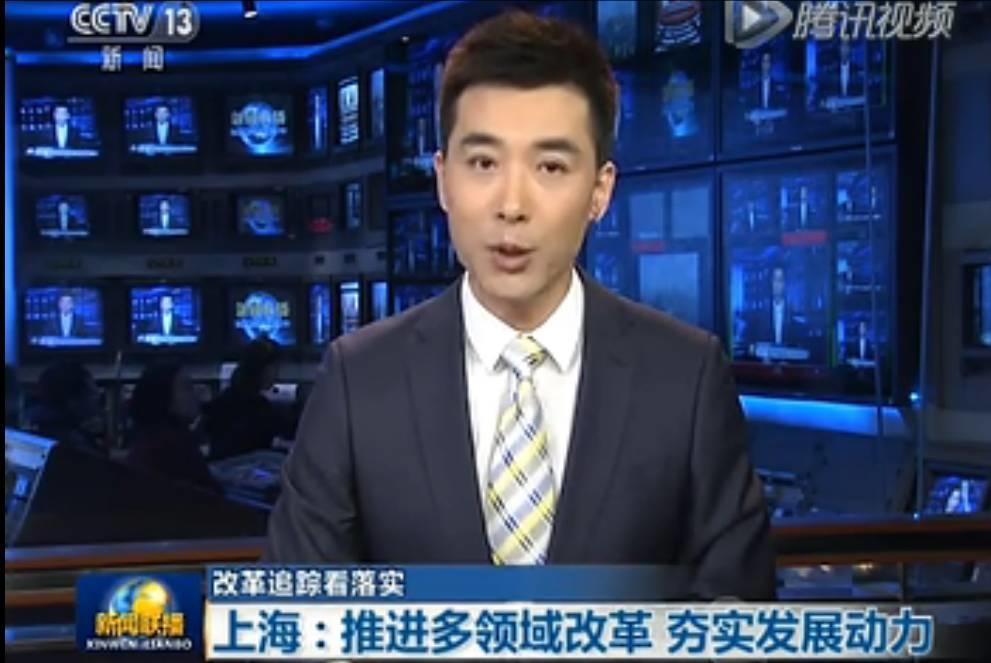 消息称再鼎医药计划赴美IPO,已选好顾问银行,计划筹集1.5亿美元