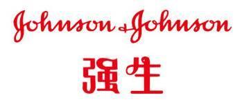 华尔街日报报道:跨国药企的中国新药梦!
