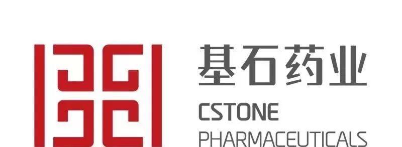 泽璟制药与基石药业签署合作协议 共同开展多纳非尼联合CS1001临床研究