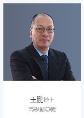 热烈祝贺王鹏博士重返先声,担任高级副总裁、国家重点实验室副主任!