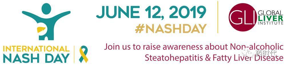 今天是第二个国际NASH日,请惠阅42篇NASH文章!