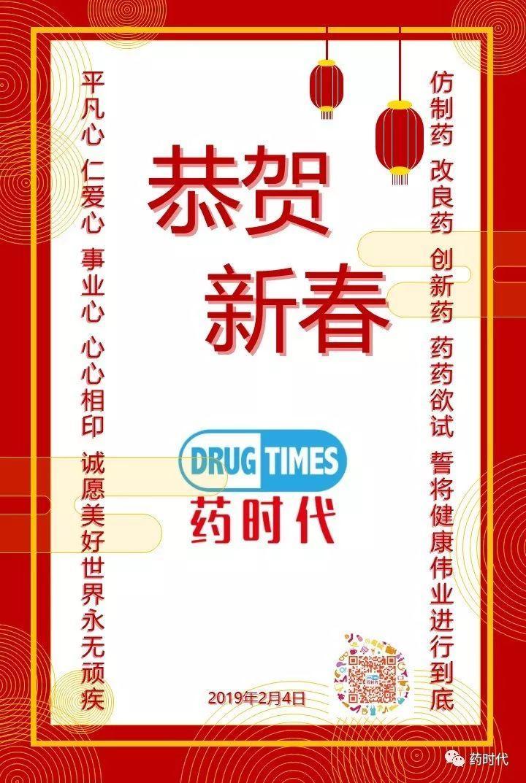柳叶刀文章 | 中国抗癌药物研发的挑战(药时代中文版本)