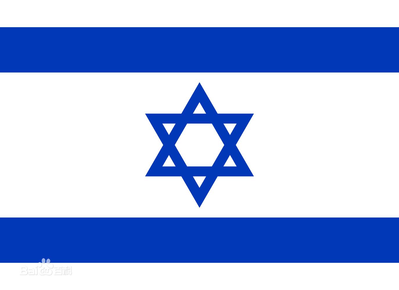 走近以色列制药业