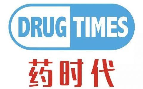 【药时代】诞生了!医药研发社交平台 正式更名为【药时代】!