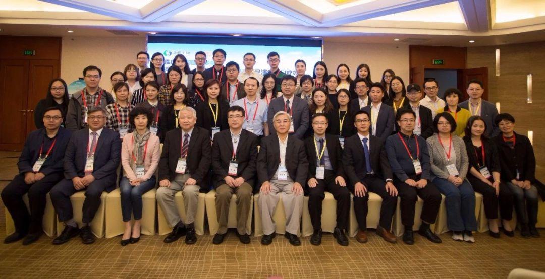 海和生物召开ON101临床III期试验全国研究者会议