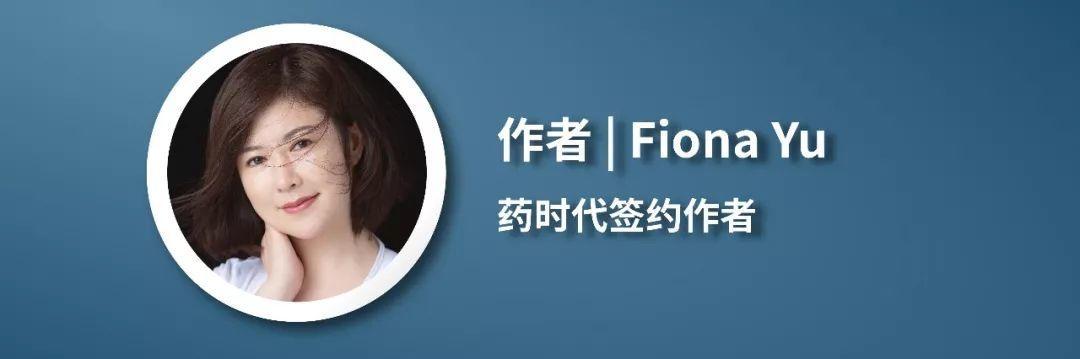Fiona Yu专栏 | 从不合并的礼来(Lilly),单靠自己究竟能走多远?
