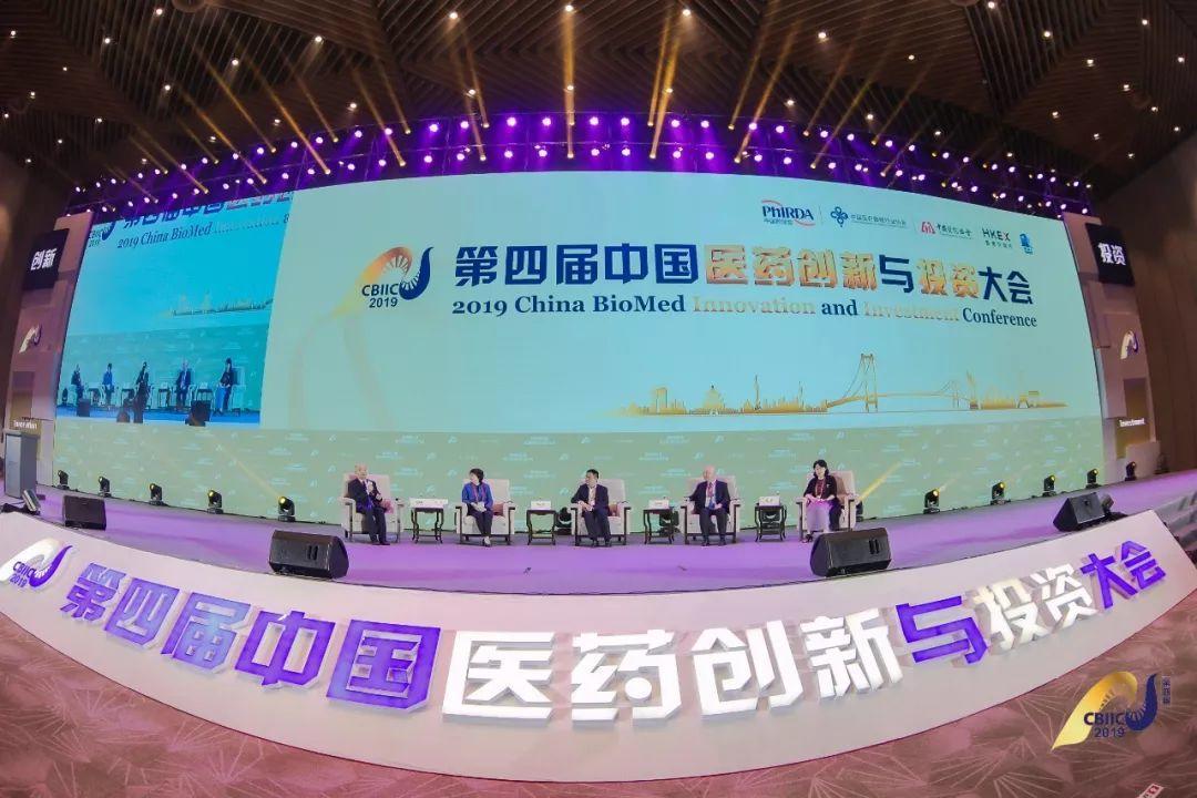 第四届创投大会开幕,新《药品管理法》引嘉宾热议