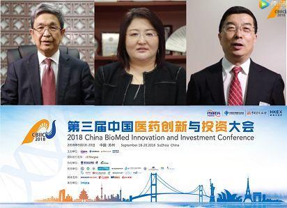 9月18日,24位大咖与您欢聚苏州!畅谈中国医药研发、创新、投资!