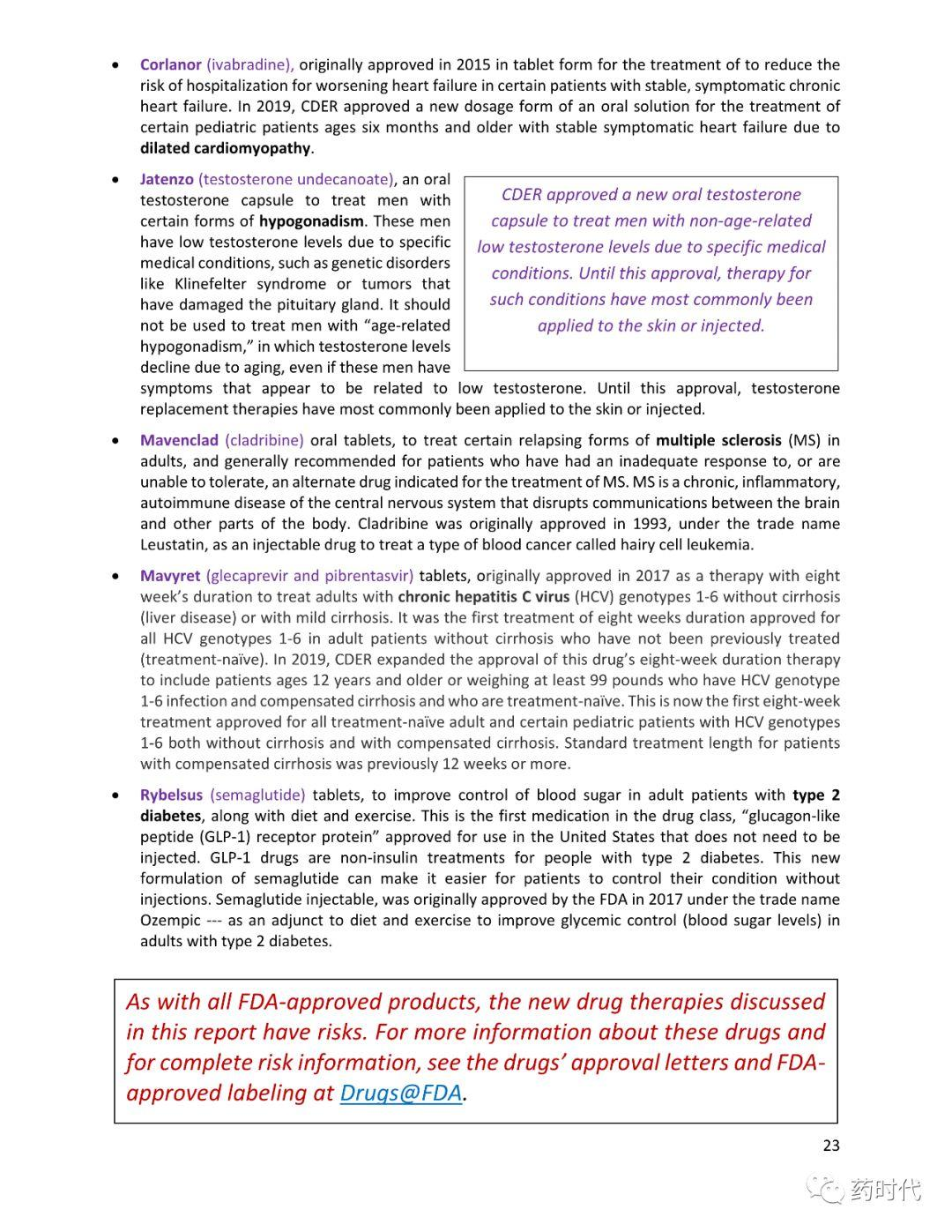 FDA官宣 | 2019年新药批准报告(2019 New Drug Therapy Approvals)