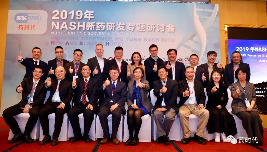 CAS分享基于大数据的NASH新药研发趋势