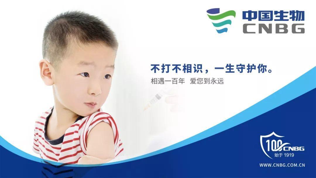 刚刚,这两种儿童新药被评为最具临床价值!