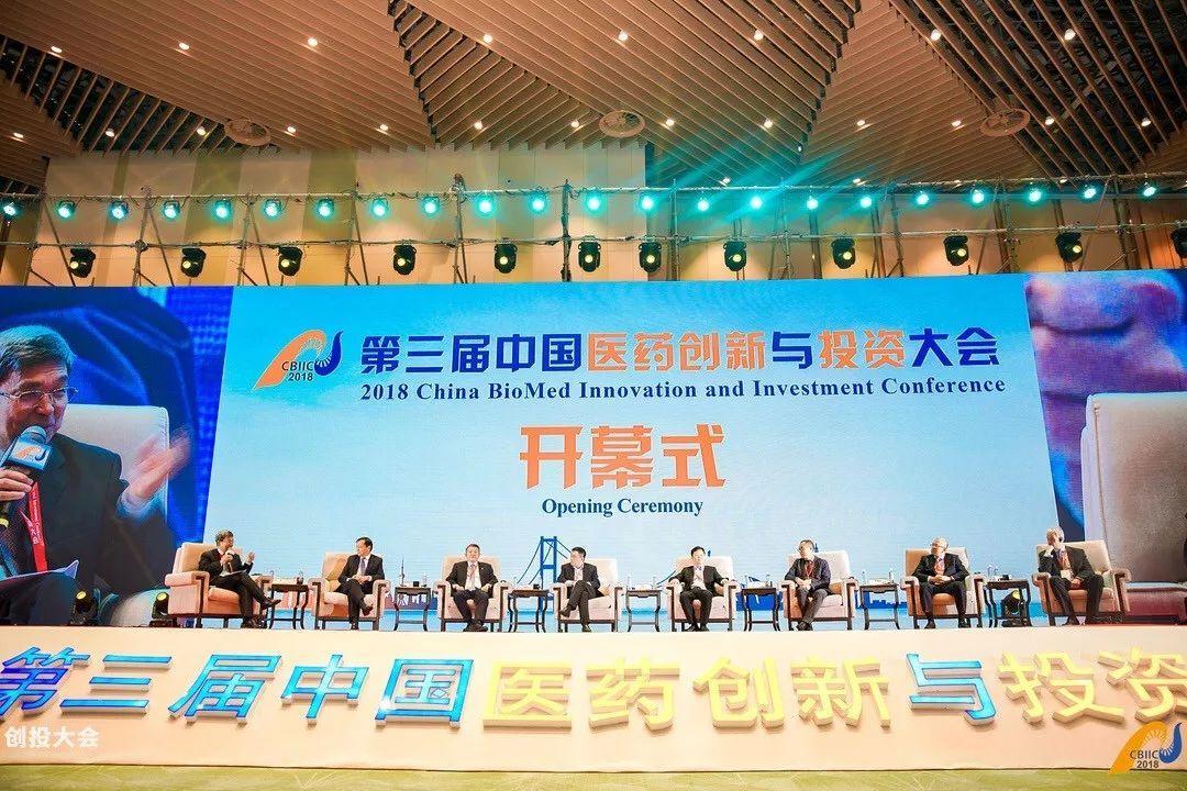 """在苏州,我们看到中国新药研发的春天!热烈祝贺第三届""""医药创新与投资大会""""在苏州隆重举办!"""