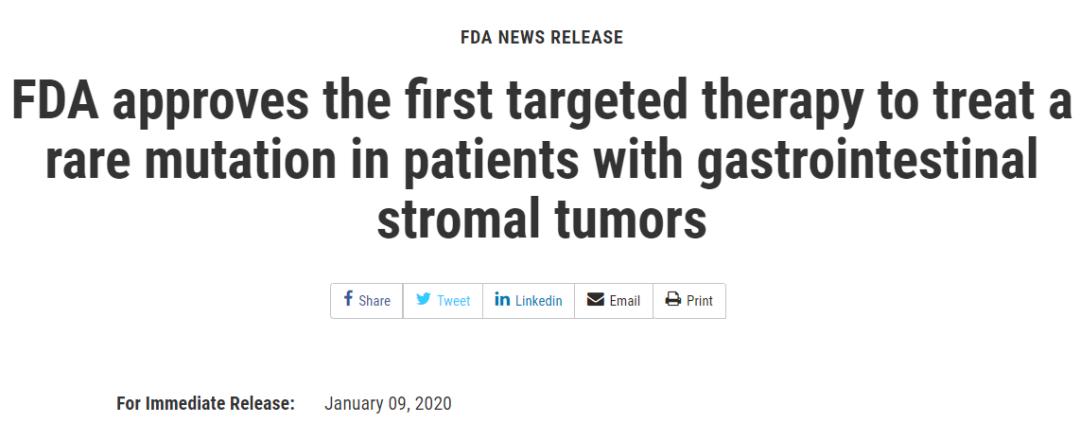 FDA批准首个针对胃肠道间质瘤患者罕见突变的靶向疗法