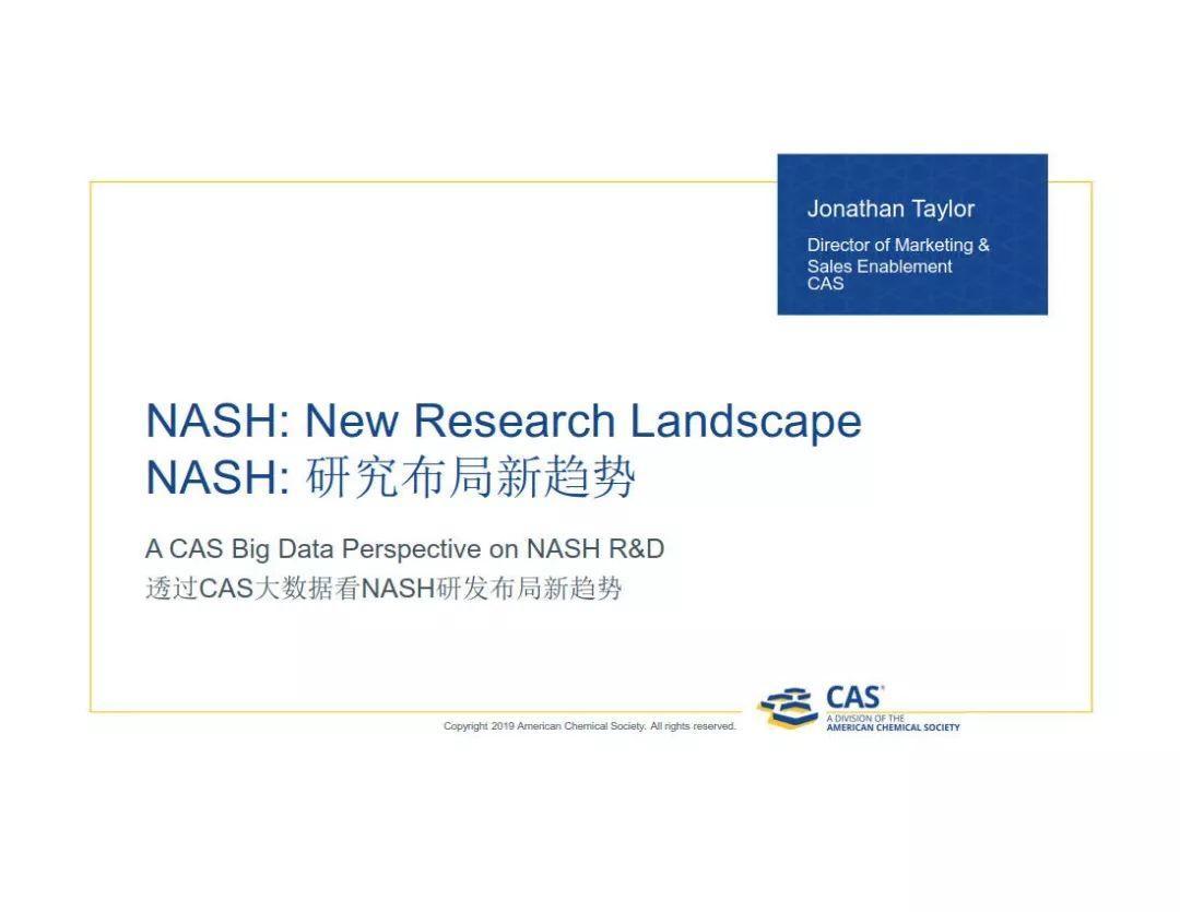 Jonathan Taylor | NASH:研究布局新趋势