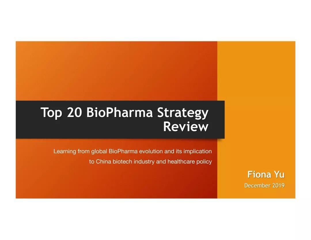 火热的RNAi领域的最新进展:前两款药物的销售业绩强劲、第三款提交NDA