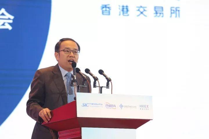 """""""第二届中国医药创新与投资大会""""隆重开幕"""