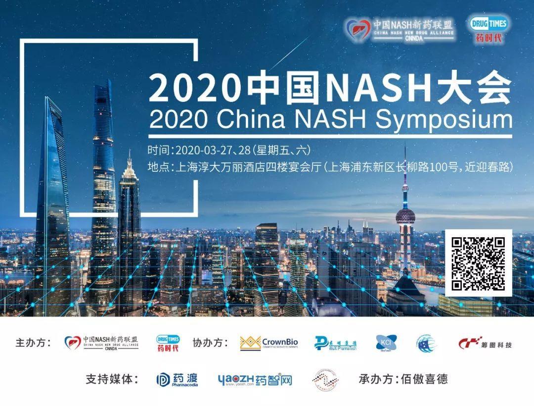 欢聚JPM!摩根大通医疗健康年会上的中国好声音