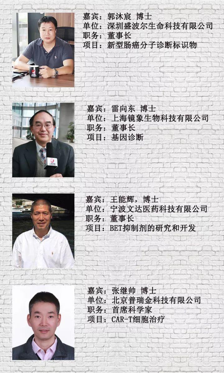 1月13日张江,生物医药创新资源大聚集!