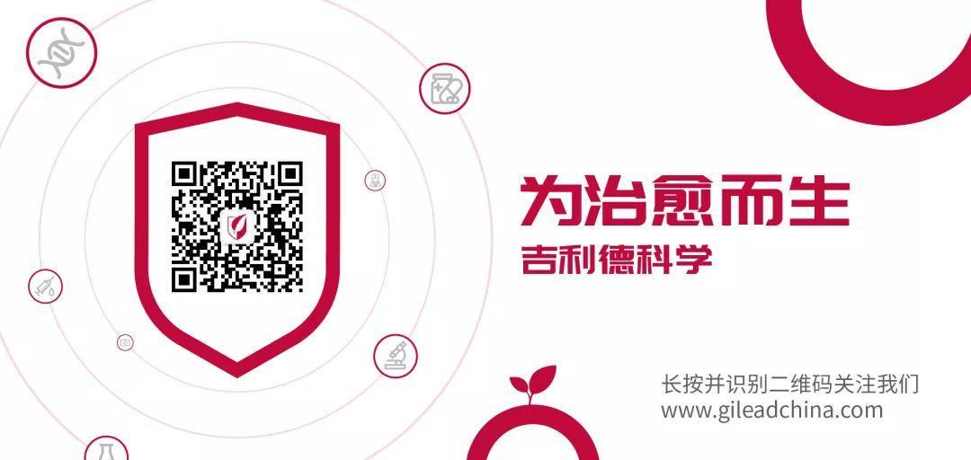 HIV/艾滋病创新药必妥维®在华上市