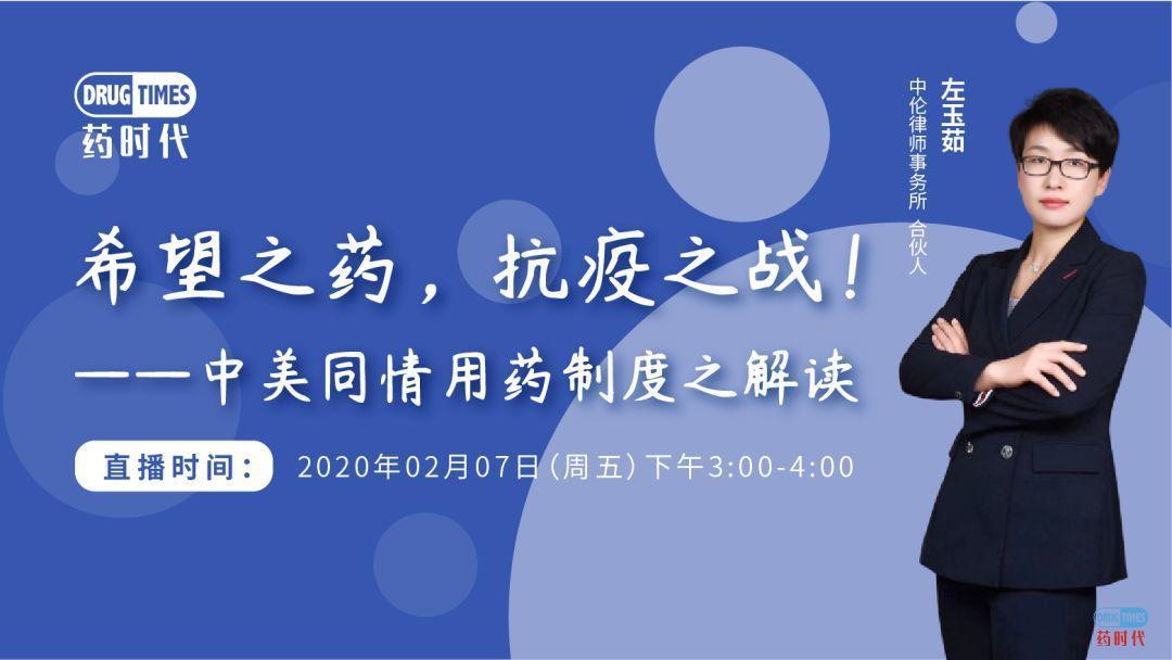 今天上午10点 吴健教授:治疗非酒精性脂肪肝炎及肝纤维化进展:发现新靶点