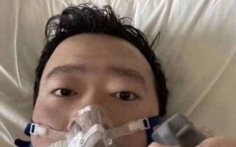 用生命预警的李文亮医生去世了!英雄走好!