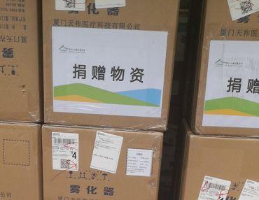罗氏捐赠总额超过430万元现金和物资,助力中国抗击病毒之战!