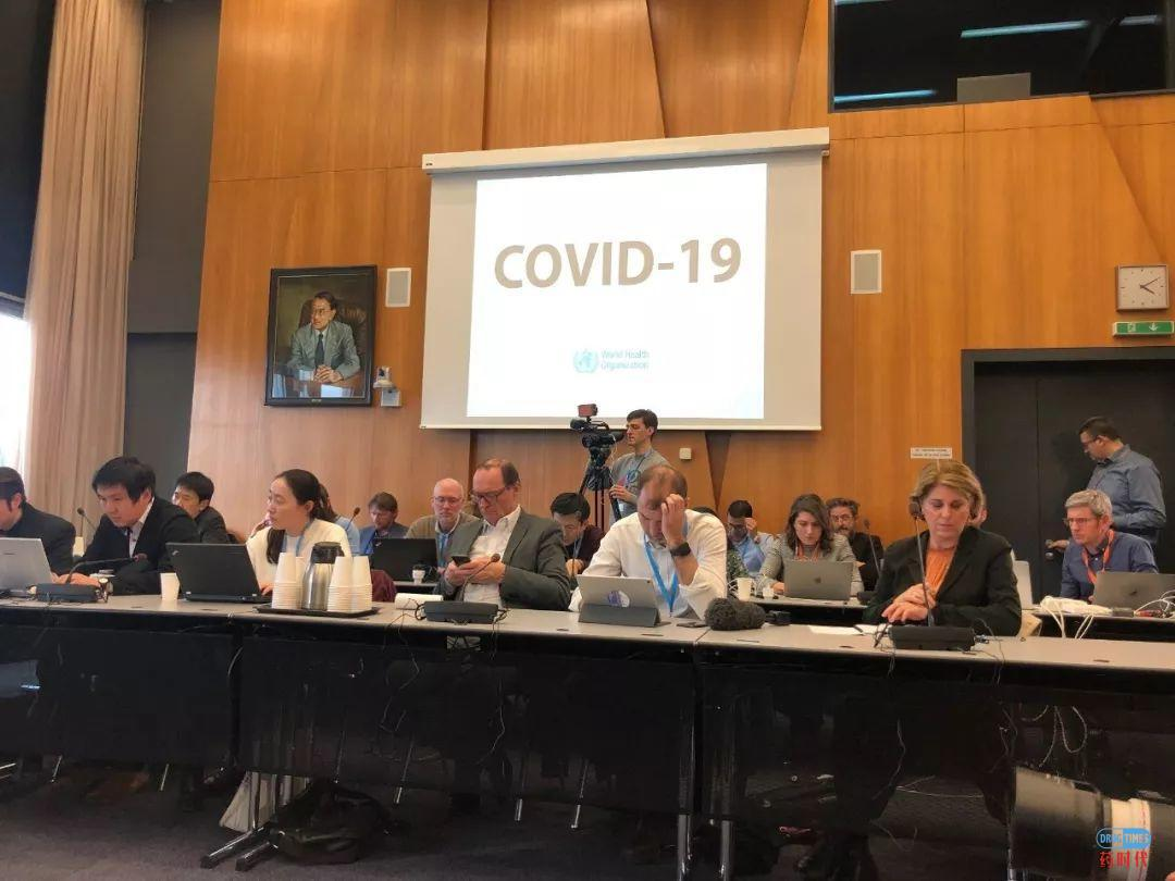 世界卫生组织命名新冠状病毒:COVID-19 | 一年半内出疫苗