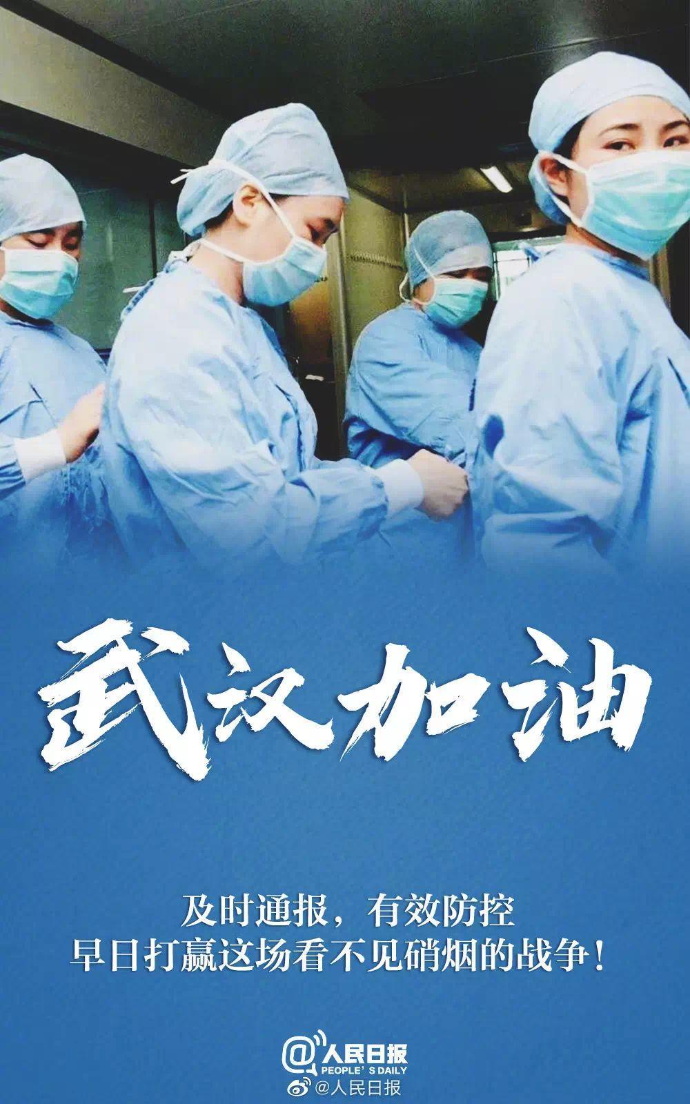 美国公共卫生机构联合召开新闻发布会: 通报武汉冠状病毒疫情