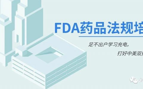 S1C3:Prescription Drug Product Submissions: NDA
