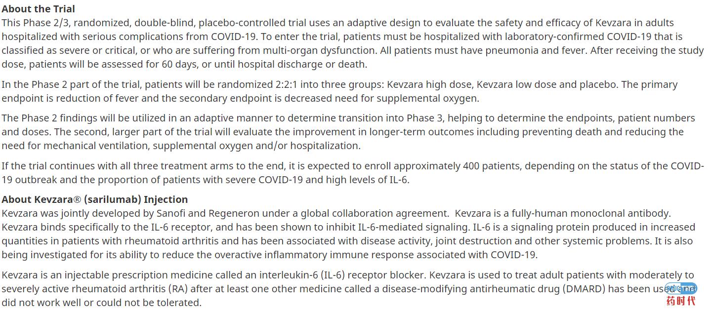 快讯!赛诺菲和再生元针对重症COVID-19患者开展全球Kevzara®(sarilumab)临床试验计划