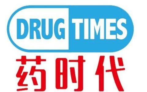药时代BD项目 | 新型第二代Trk抑制剂
